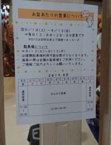 DSC_0992 (1)